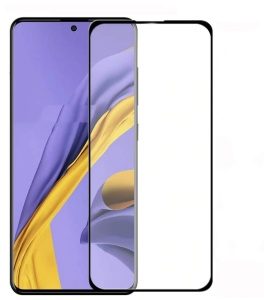 Szkło 5D FULL GLUE do Huawei P Smart 2021